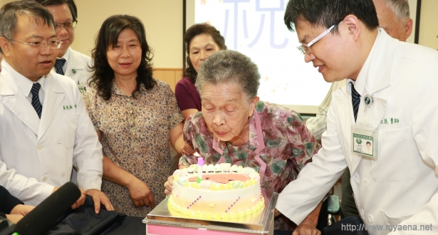 九旬婦人巨大肝腫瘤開刀成功 慈濟醫院慶生會相互感恩