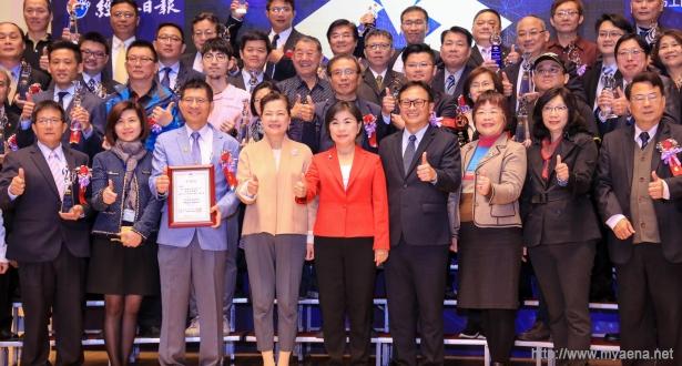 台灣優良商標獎 中部地區27企業獲獎